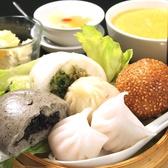 華龍飯店 神保町店のおすすめ料理3