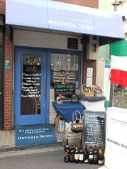 イタリア料理 OSTERIA SUDO オステリア スドウ