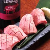 焼肉スタミナ苑 砂町店のおすすめ料理2
