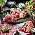 炭火焼肉 神戸牛 にくなべ屋 びいどろ 西宮北口店のおすすめ料理1