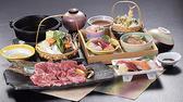 旬 和食 あらたま庵のおすすめ料理2