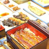 うなぎ 彦星 西川口店のおすすめ料理2