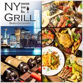 新横浜 grill&wine NYグリル 神奈川のグルメ