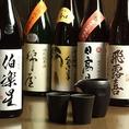 厳選して揃えた地酒は、豊富なラインナップをご用意しております。和食料理との相性も抜群です◎