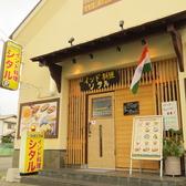 インドレストラン&バー シタル 泉大津店の雰囲気3