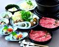 日本料理 八幸のおすすめ料理1