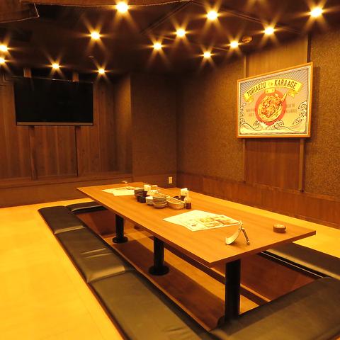 広島 居酒屋 個室