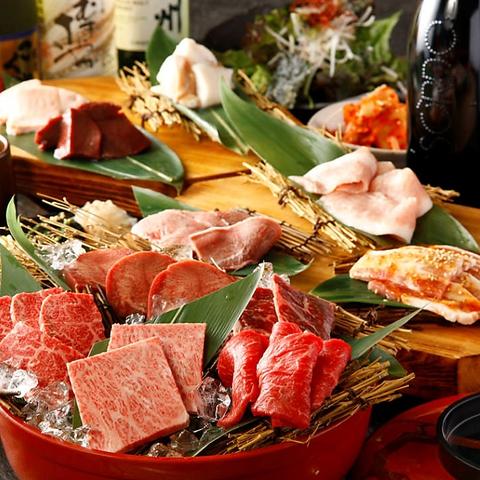 【感染防止対策の徹底】★お客様安心宣言★ご安心して自慢のお肉をご堪能ください!