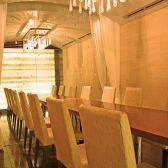 大理石調の特別VIP個室
