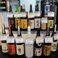 日本酒・焼酎もたくさん★