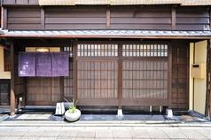 祇園 はやかわの写真