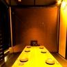 個室居酒屋 野菜巻串屋 うず巻のおすすめポイント1