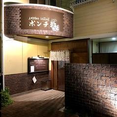 神田ポンチ軒 高崎東口店の雰囲気1