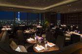 THE DINING シノワ唐紅花&鉄板フレンチ蒔絵の雰囲気2