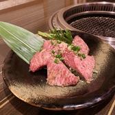 陽山道 上野本店のおすすめ料理3