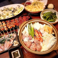 ポテト・枝豆食べ放題と選べるお鍋のコース