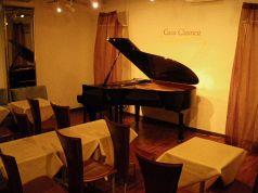 カーサクラシカ Casa Classicaのおすすめポイント1