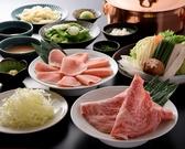しゃぶ叙 本店 新宿 歌舞伎町のおすすめ料理3