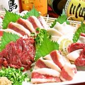 九州料理 かこみ庵 かこみあん 天文館山之口店のおすすめ料理2