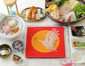 銀座ふく太郎のおすすめ料理2
