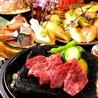 飯家 おかん 元町店のおすすめポイント3