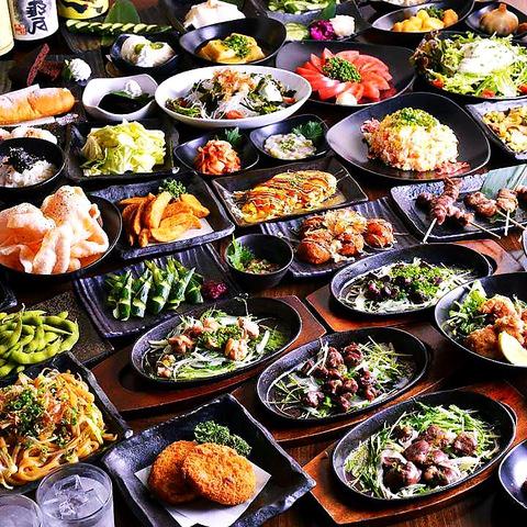 【平日限定無制限】!単品100種以上と蟹も食べ飲み放題!3480円⇒2980円