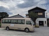 送迎用マイクロバス完備29名様迄乗車可能