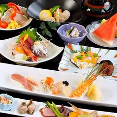 食彩 花菖蒲の写真