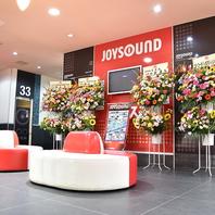 JOYSOUND笹口店がマイムにリニューアル!!