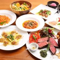 熟成肉も楽しめる!お得なコースメニュー2900円~!
