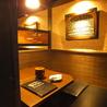 旨いもん串酒場きらく屋 六甲道店のおすすめポイント2