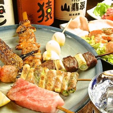 串焼 ピステ PISTEのおすすめ料理1