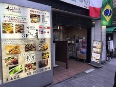 DINING BAR LUCA ルカ 京都串処東屋の外観1