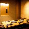 個室居酒屋 和食郷土料理 長野屋 長野駅前店のおすすめポイント3