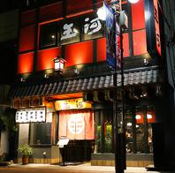 立川駅徒歩2分で少人数から大人数まで対応!
