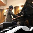 土曜日のディナータイムにはバンドやピアニストによる生演奏のすてステージが無料でたのしめます。