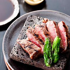 日本料理 花山椒 汐留 パークホテル東京のおすすめ料理1