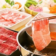 しゃぶ葉 静岡店のおすすめ料理1