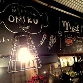 炭焼きバル ONIKU おにくの雰囲気2