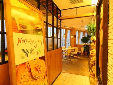 ナタラジ 原宿表参道店の雰囲気1