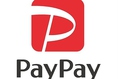 pay pay / Rpay. ご利用出来ます