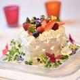 お誕生日やお祝いにケーキをご用意することもできますヨ!