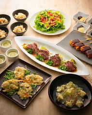 兆 KIZASHI DOJIMAのおすすめ料理1