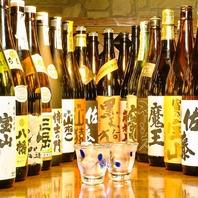 【本格焼酎・地酒】が豊富!!