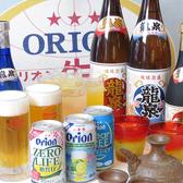 OKINAWA KITCHEN おきなわ きっちんのおすすめ料理2