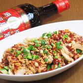 中華飯店 來吉のおすすめ料理3