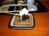 新宿 立吉のおすすめ料理3