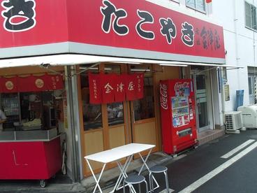 会津屋本店の雰囲気1