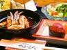 和食処 うおしんのおすすめポイント3