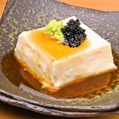 一期一会 東村山のおすすめ料理3